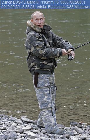 Владимир Путин в заповеднике 25 сентября 2010 года
