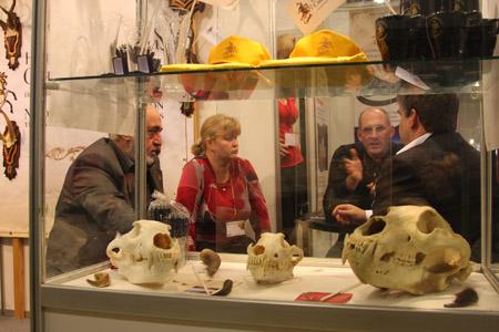 Выставка ВВЦ «Охота и рыболовство на Руси»