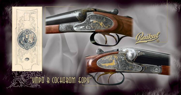 Галерея высокохудожественных ружей, охотничье оружие, ружья