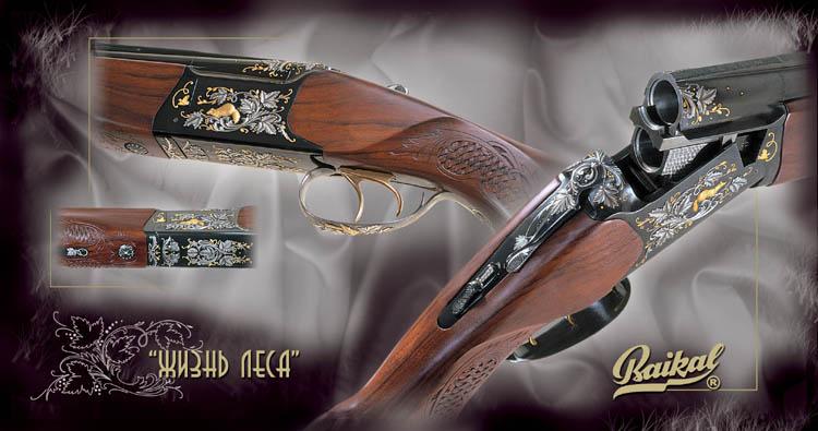 охотничье оружие, ружья