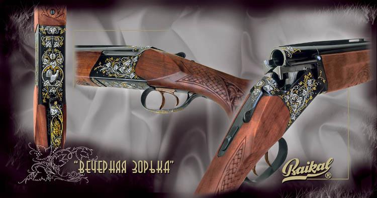 ружья, охотничье оружие
