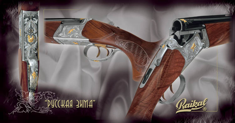 اسلحه، سلاح های شکاری