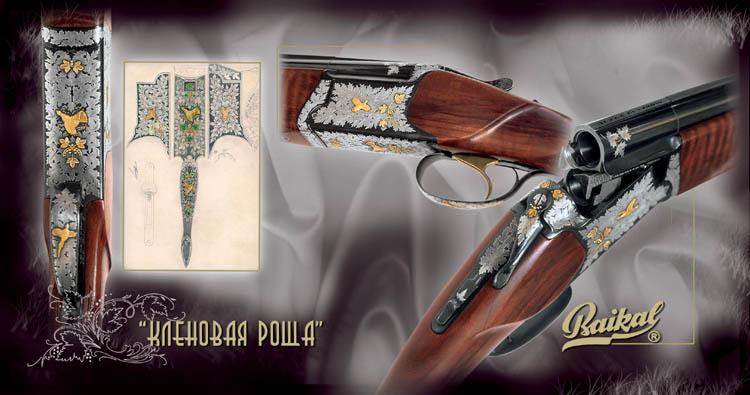 ружья, охотничье оружие,  Галерея высокохудожественных ружей