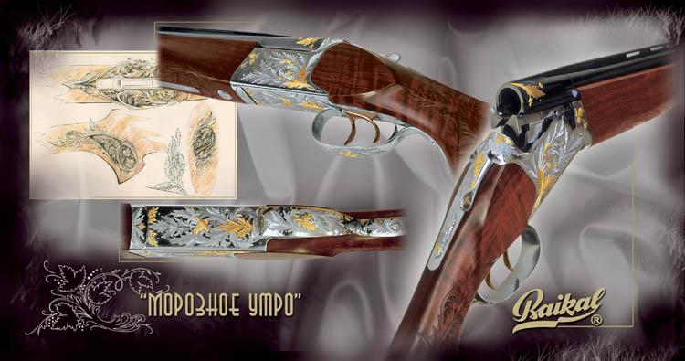 гладкоствольные охотничьи ружья б/у купить в перми.