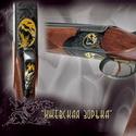оружие, охотничье оружие, художественные ружья