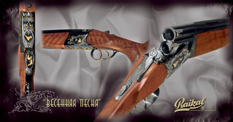 Оружие находится также в разделах: охотничье гладкоствольное ружье револьверного типа и самодельное ружье для...
