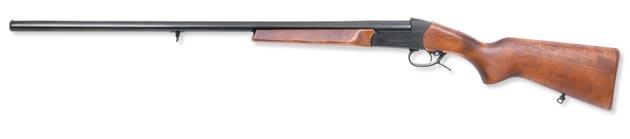 ...долю в товарном производстве занимает изготовление спортивно-охотничьих ружей и пистолетов.