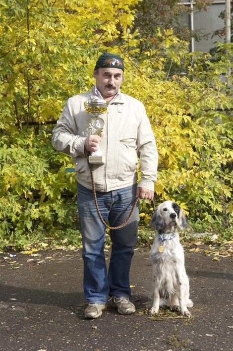 Межрегиональная Выставка охотничьих собак МГО ВФСО Динамо