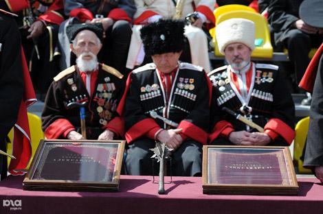 Парад Кубанского казачьего войска в Краснодаре