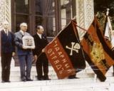 знамя корниловского полка
