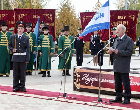 День оружейника отметили в России