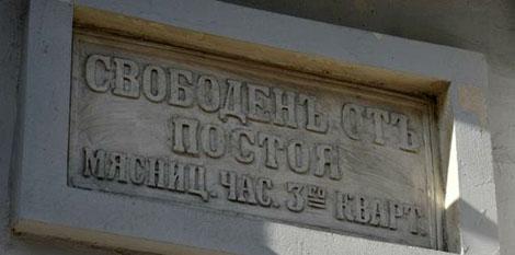 200 назад: Москва глазами Наполеона