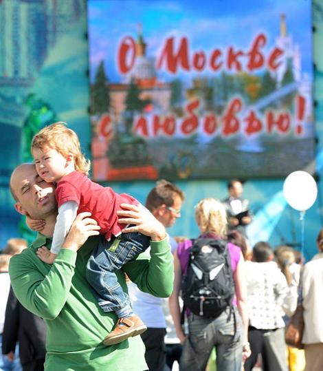 В России в помощь туристам создадут календарь событий