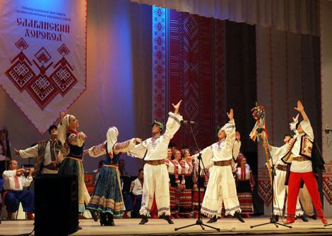 Славянский хоровод фестиваль