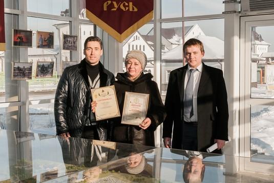 25 января 2014 года победителю конкурса на создание гимна Национального Конного Парка