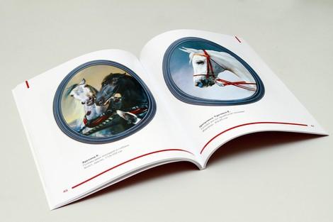 буклет - Музей коневодства