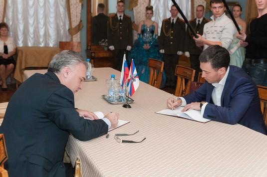 Управление культуры Министерства обороны РФ и Национальный Фонд Святого Трифона договорились о сотрудничестве