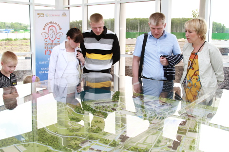 В этот день состоялось открытие павильона с установленным внутри макетом Национального Конного Парка