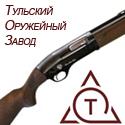 оружие, охотничье оружие, гладкоствольные ружья