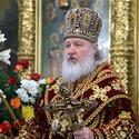 проповедь патриарха кирилла, день святого трифона