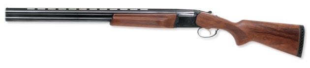 ИЖ -27 это модель двуствольного охотничьего ружья с вертикальным расположением стволов...