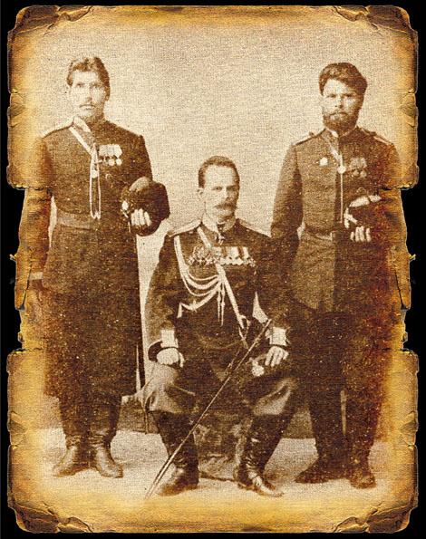 Полковник Артамонов с казаками Щедровым и Архиповым по возвращении из Африки (1899 год)
