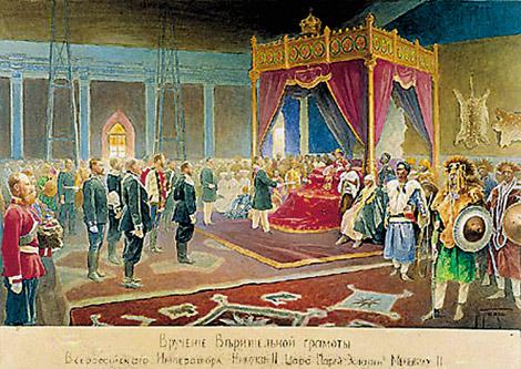Вручение верительной грамоты императора Николая II царю царей Эфиопии Менелику II