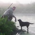 Открытие охоты в Долголуговском охотхозяйстве