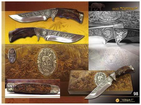 оружие, ножи, охота