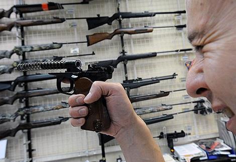 травматическое оружие, закон об оружии