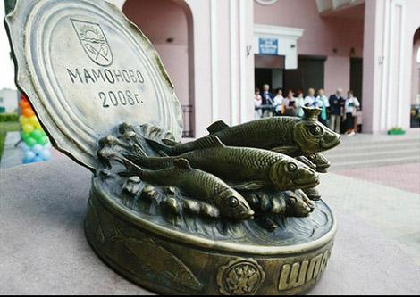 Памятник шпротам. Мамоново, Калининградская область