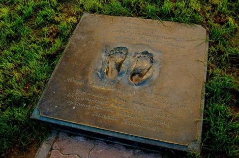Памятник человеку-невидимке. Екатеринбург