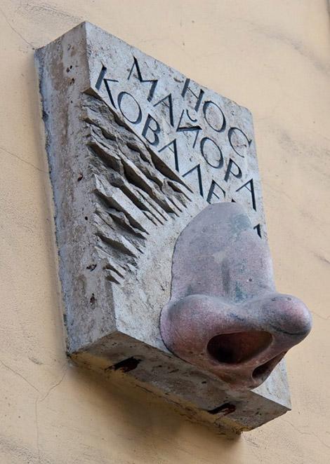Памятник гоголевскому Носу Санкт-Петербург