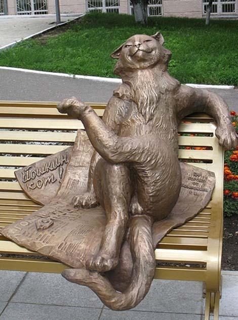 Памятник Йошкину коту Йошкар-Ола