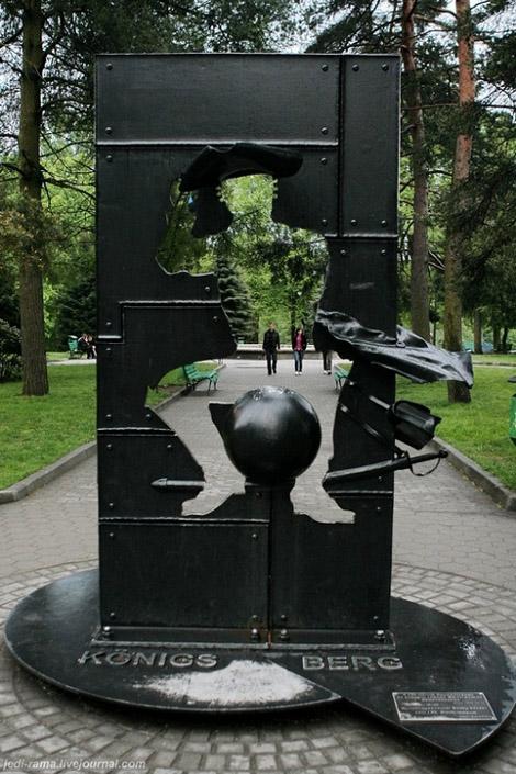 Памятник Мюнхгаузену Калининград