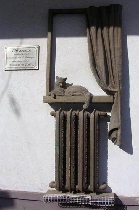 Памятник батарее центрального отопления Самара