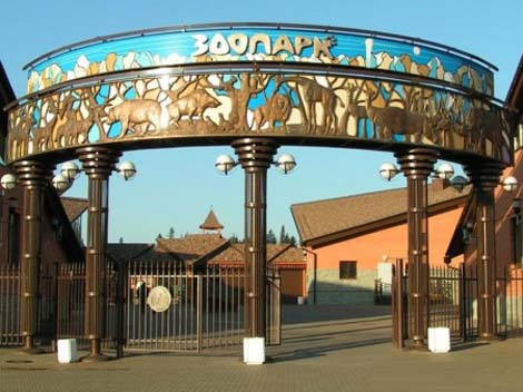 удмуртский зоопарк