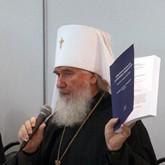 Духовное наследие святителя Феофана Затворника