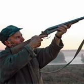 Новые правила охоты в Липецкой области