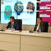 Московская область станет «столицей выходного дня»