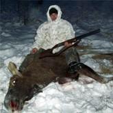 Ружейная охота на копытных