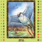 Календарь охотника и рыболова. Апрель 2012