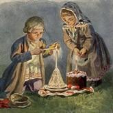 Пасха на Руси - из истории Обряда и Народных традиций