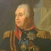 И вечной памятью Двенадцатого года... К  200-летию победы в войне 1812 года