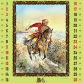 Календарь охотника и рыболова. Июнь 2012