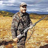 Суд рассмотрит право охотников на нарезное оружие