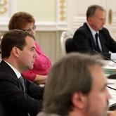 Дмитрий Медведев: О праздновании 1150-летия зарождения российской государственности