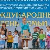 Первый Фестиваль Пирогов