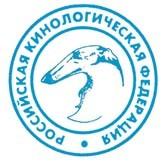 Выставка собак «Евразия-2013» пройдет в Крокус-Экспо