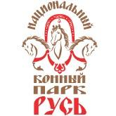Конные соревнования, посвященные Дню России, пройдут в Национальном Конном Парке